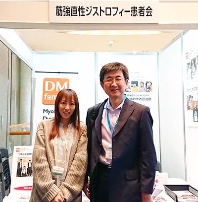 松村先生と会員